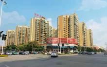 璟湖世纪城